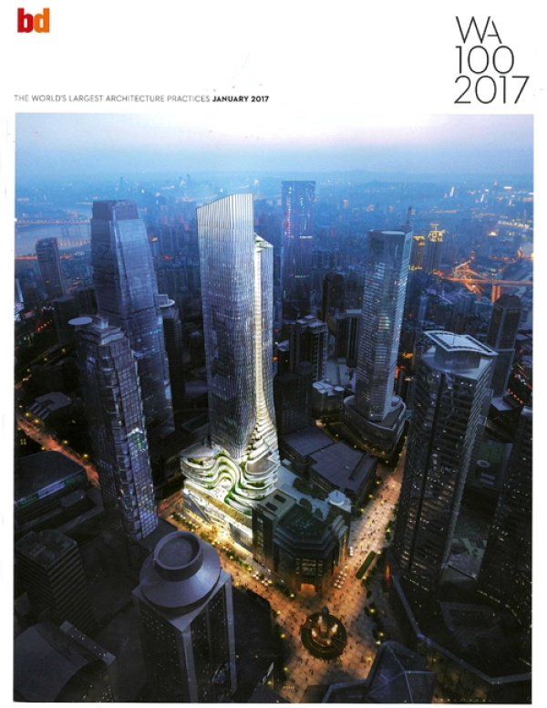 10 DESIGN are top 100 of WA 100 2017 for the 5th consecutive year