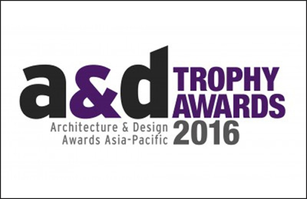 2016 A&D Trophy Awards | Greatwall Complex in Wuhan, China