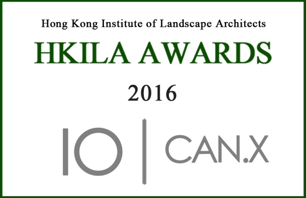 10 DESIGN and CAN.X jointly celebrate win at the HKILA Awards 2016