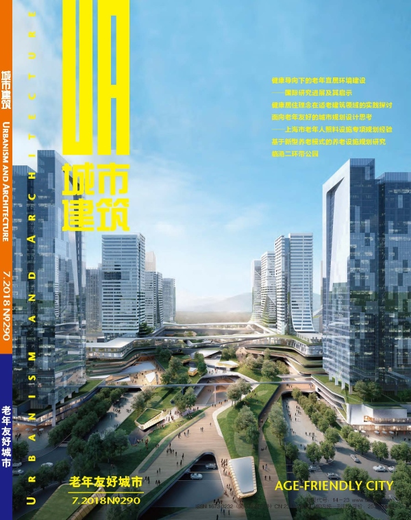 Urbanism And Architecture | China Resources' Hengqin Wanxiang World