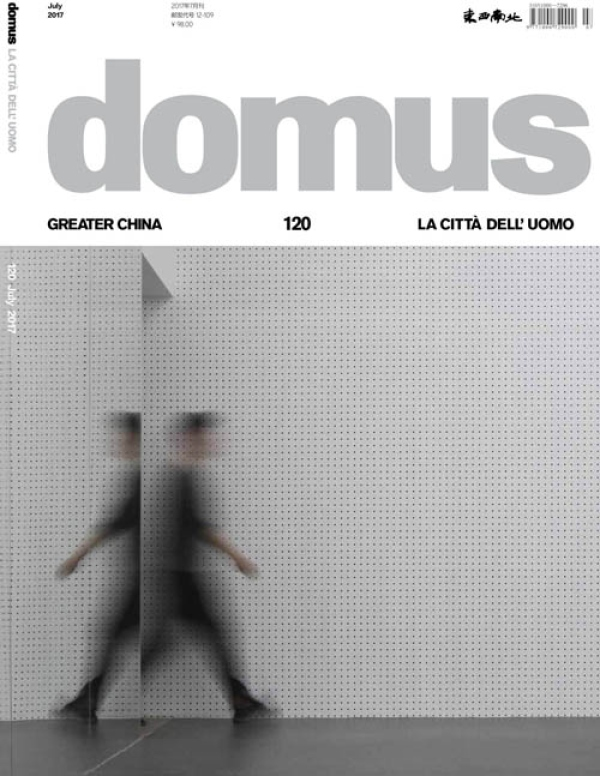 Domus China | Jefaira Seafront Masterplan