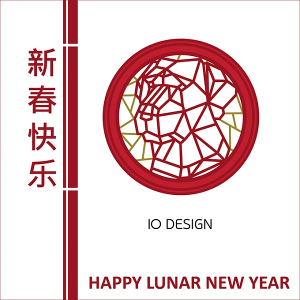 10 DESIGN wishes you a prosperous year of the dog!